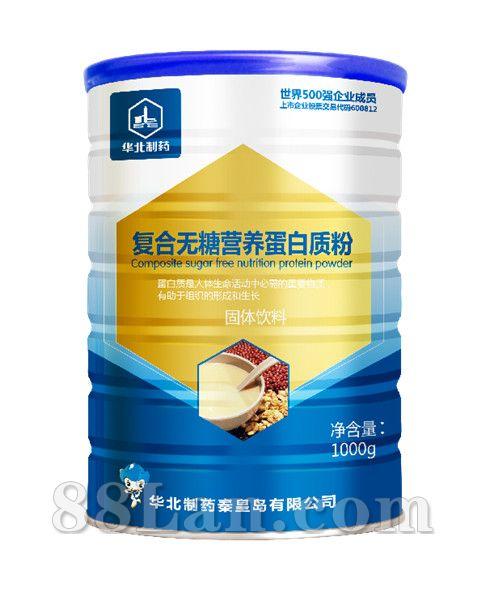 复合无糖营养蛋白质粉--蛋白质粉系列,保健单品类