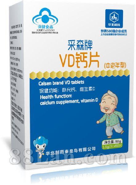VD钙片(中老年型)--补钙补锌系列,保健单品类