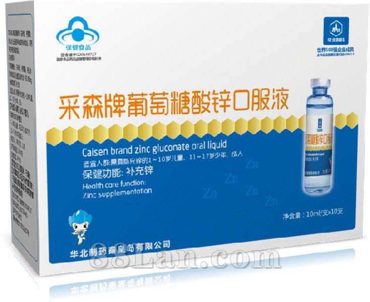 葡萄糖酸锌口服液--补钙补锌系列,保健单品类
