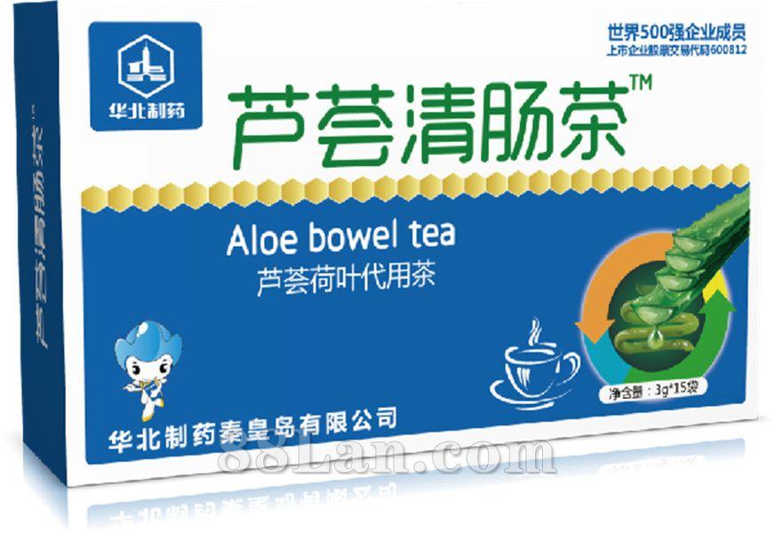 芦荟清肠茶--袋泡茶系列,保健单品类
