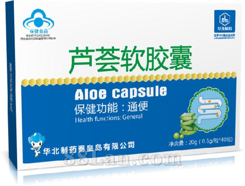芦荟软胶囊-大--蓝帽单品,保健单品类