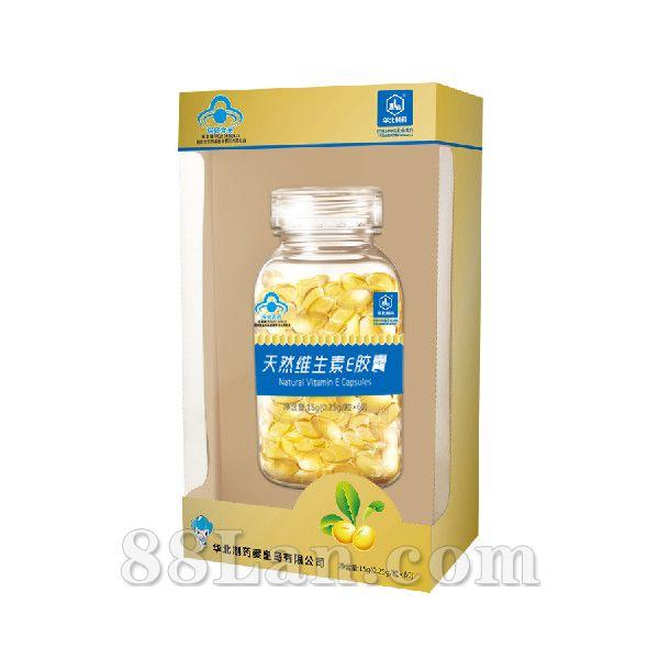 VE盒--维生素系列,保健单品类
