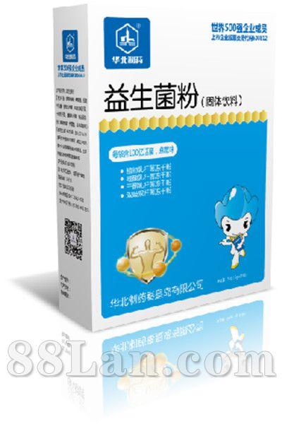 益生菌粉--益生菌系列,保健单品类