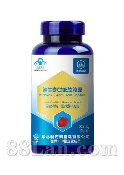 维生素C加E软胶囊--大保健类,保健单品类