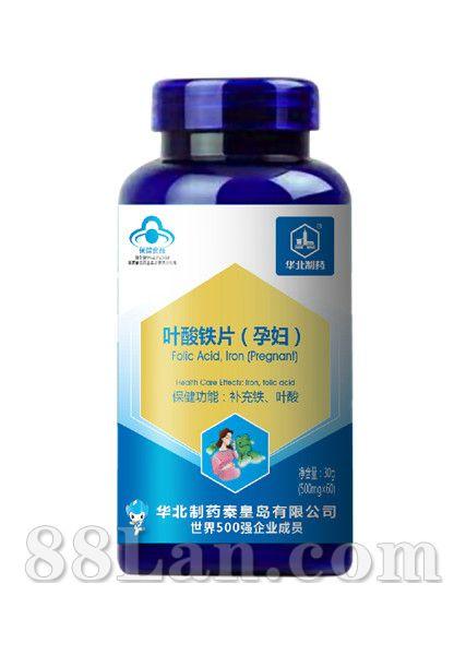 叶酸铁片(孕妇)--大保健类,保健单品类