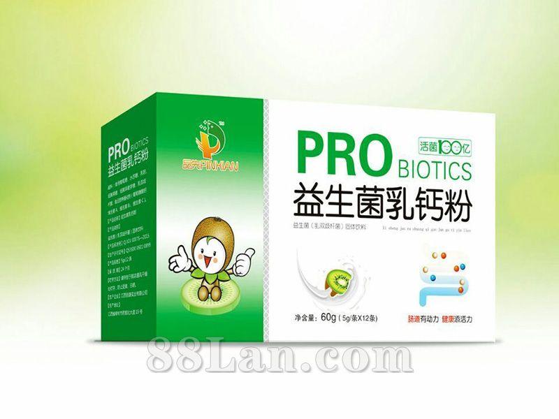 益生菌乳钙粉