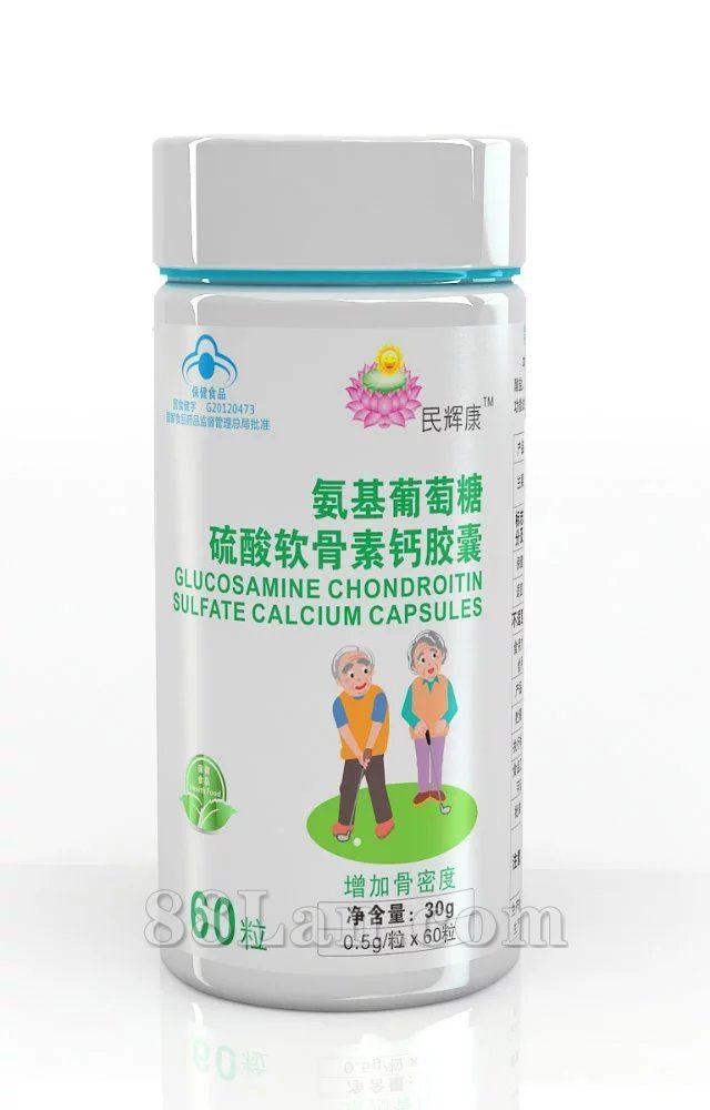 氨基葡萄糖硫酸软骨素钙胶囊--民辉康系列