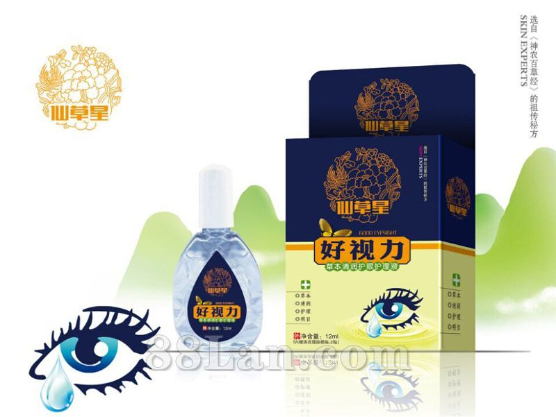 好视力护理液―仙草星滴眼液