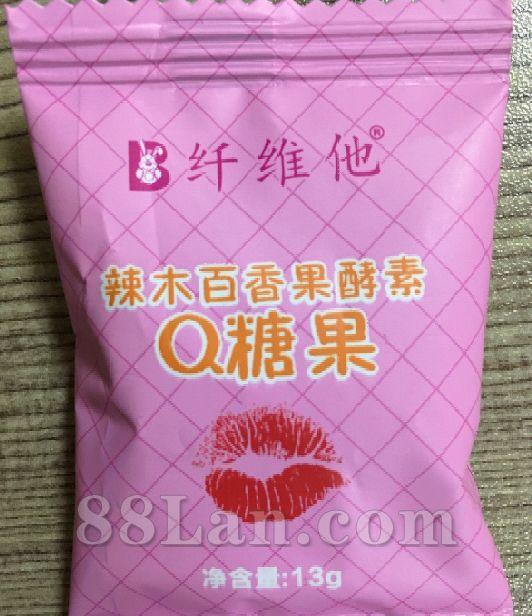 微商减肥产品生产厂家 瘦身糖OEM贴牌 减肥糖果贴牌加工 QQ糖食品工厂