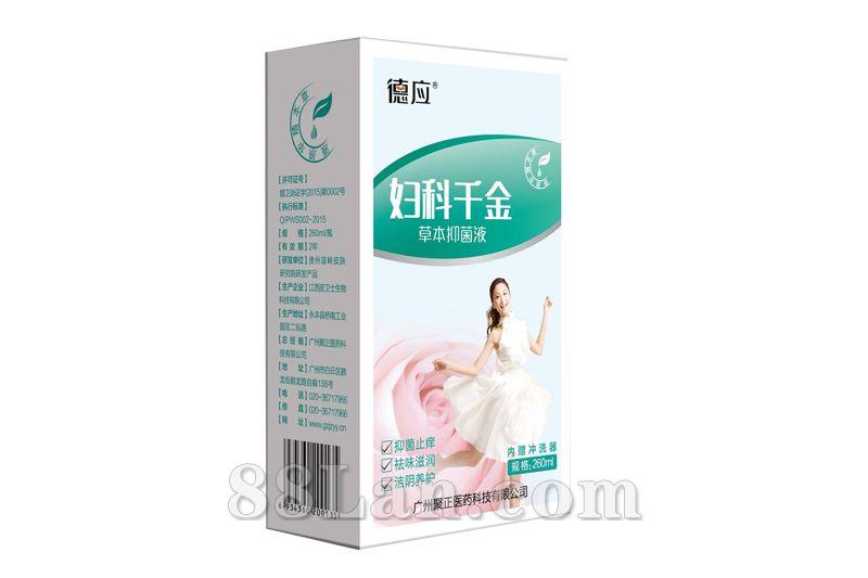 妇科千金洗液—聚正妇科产品系列