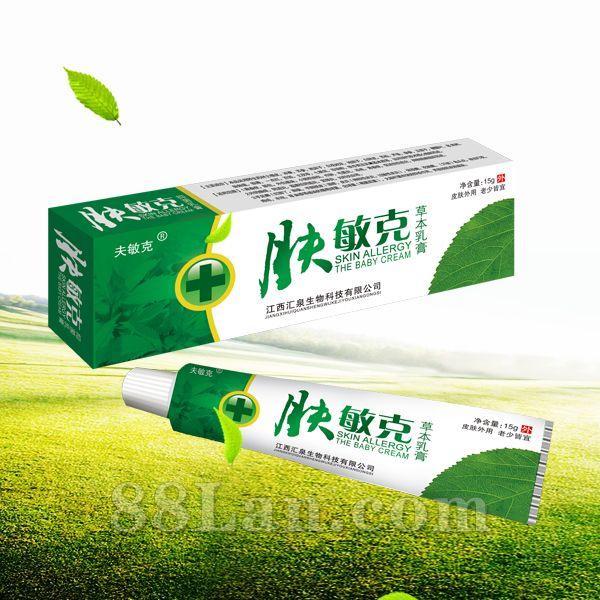 肤敏克草本乳膏―汇泉产品