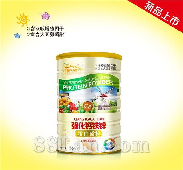 强化钙铁锌蛋白质粉