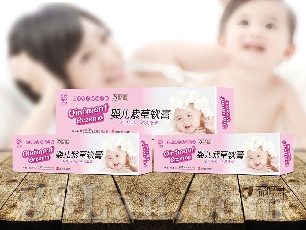 婴儿紫草软膏