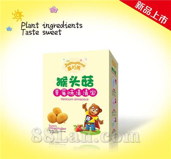 猴头菇草莓味清清宝
