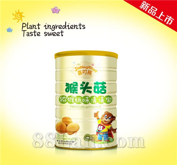 猴头菇猕猴桃味清清宝