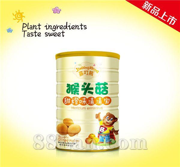 猴头菇甜橙味清清宝