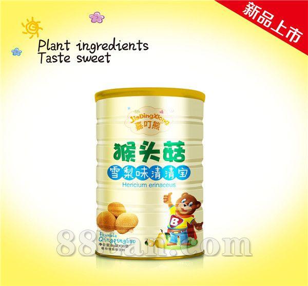 猴头菇雪梨味清清宝