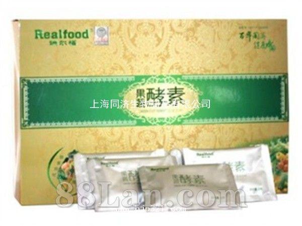 瑞尔福牌果蔬酵素固体饮料(60袋)