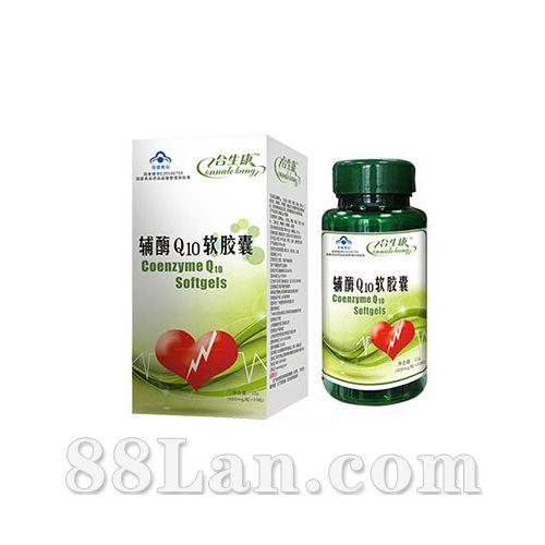 辅酶Q10软胶囊(高含量 每含粒42mg)