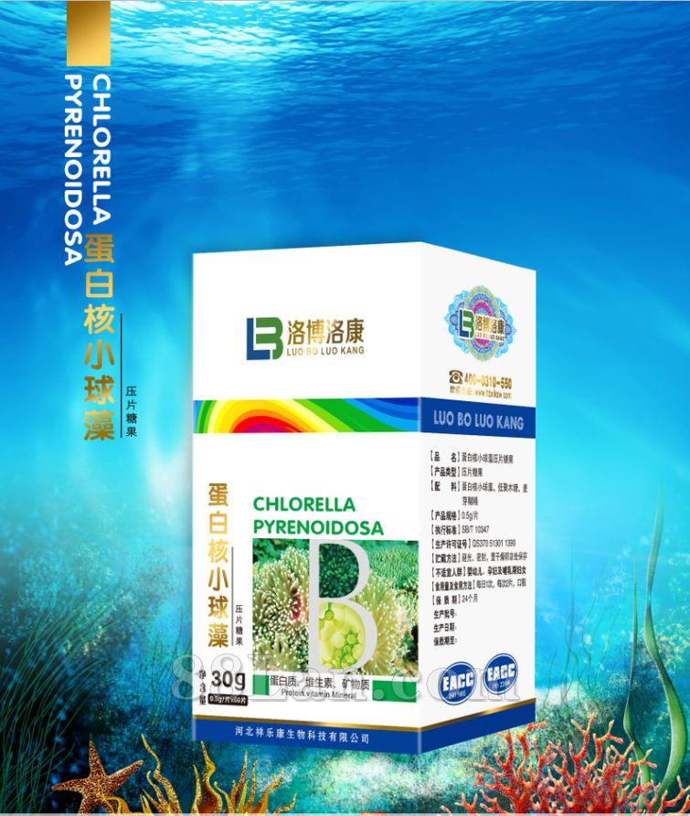 �a品 洛博洛康牌蛋白核小球藻