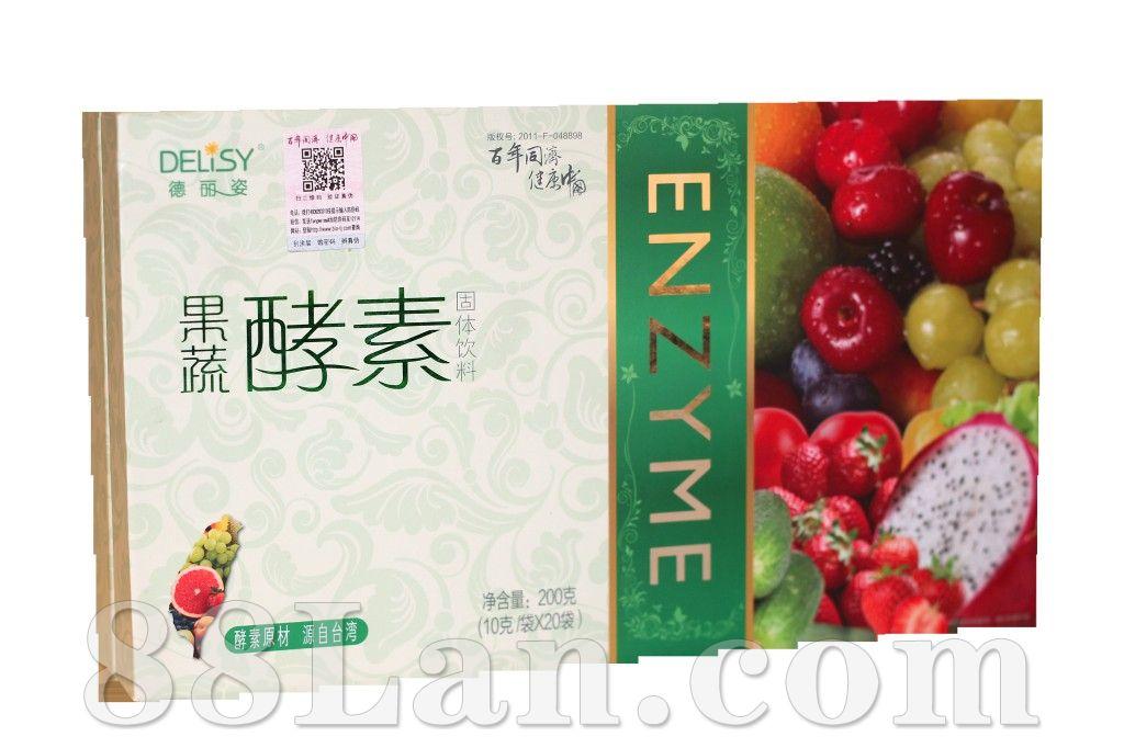 德丽姿果蔬酵素固体饮料(20袋)