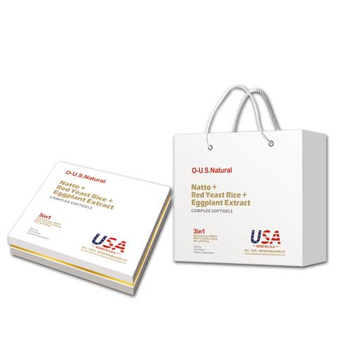 纳豆红曲辅酶Q10软胶囊  复合配方五合一 美国原装进口  赠送纳豆机+纳豆菌