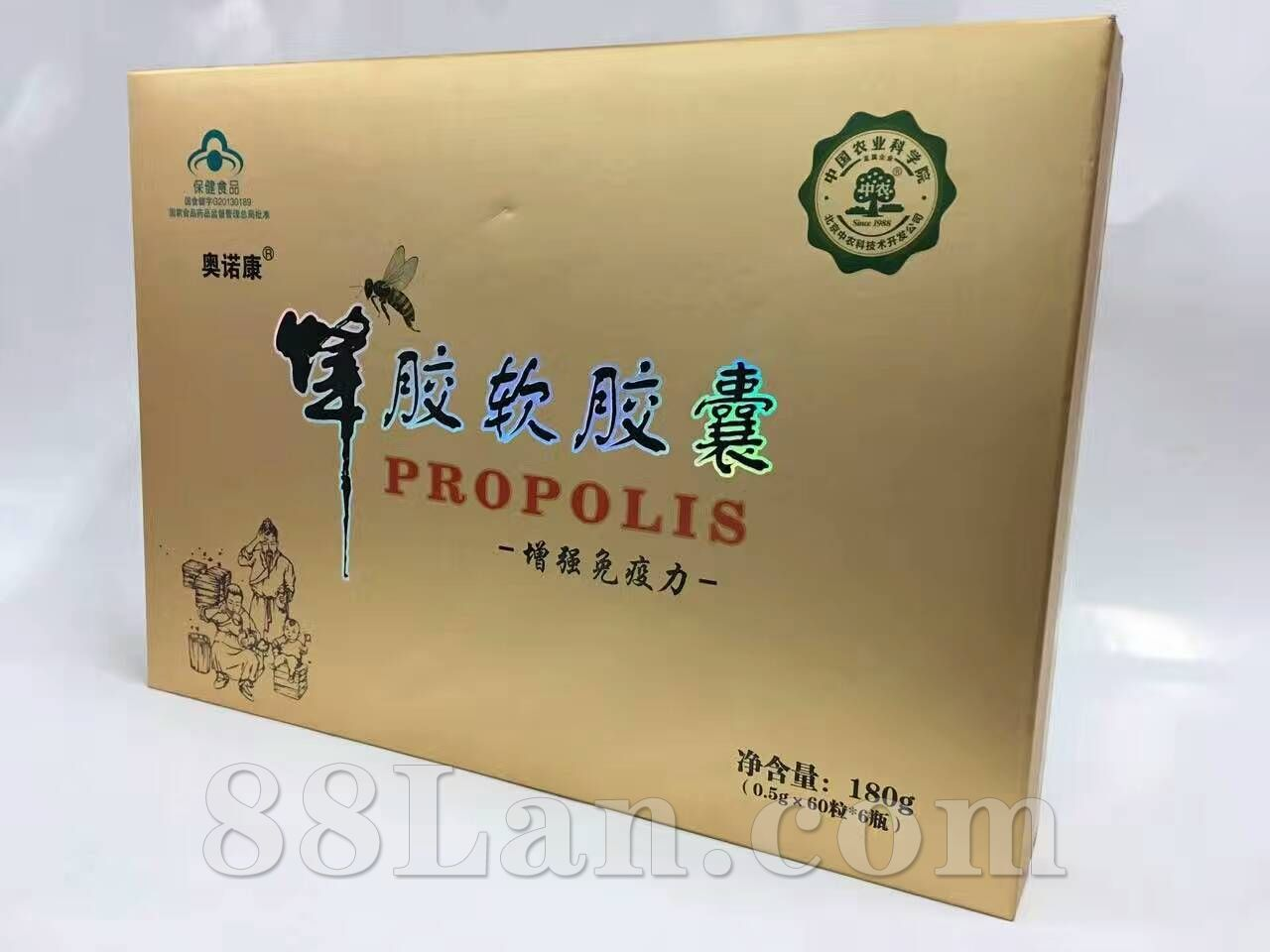 中农蜂胶软胶囊礼盒