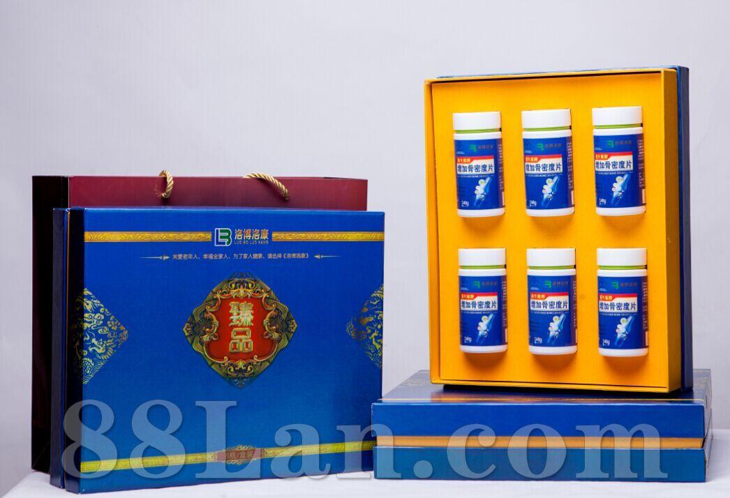 洛博洛康牌增加骨密度片-礼盒