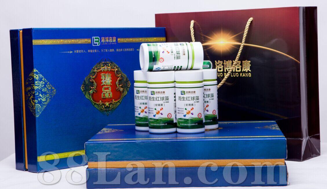 洛博洛康牌�r青素(雨生�t球藻)-�Y盒