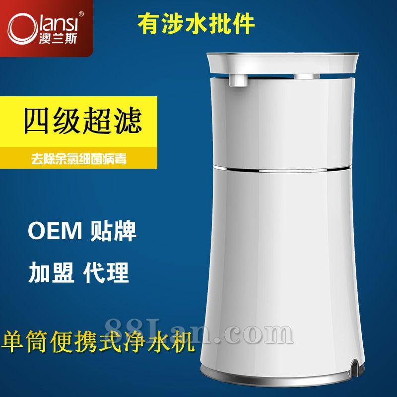 新产品上市――澳兰斯单筒便携式净水器
