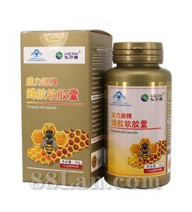 盛力源牌蜂胶软胶囊―进口保健营养品OEM定制