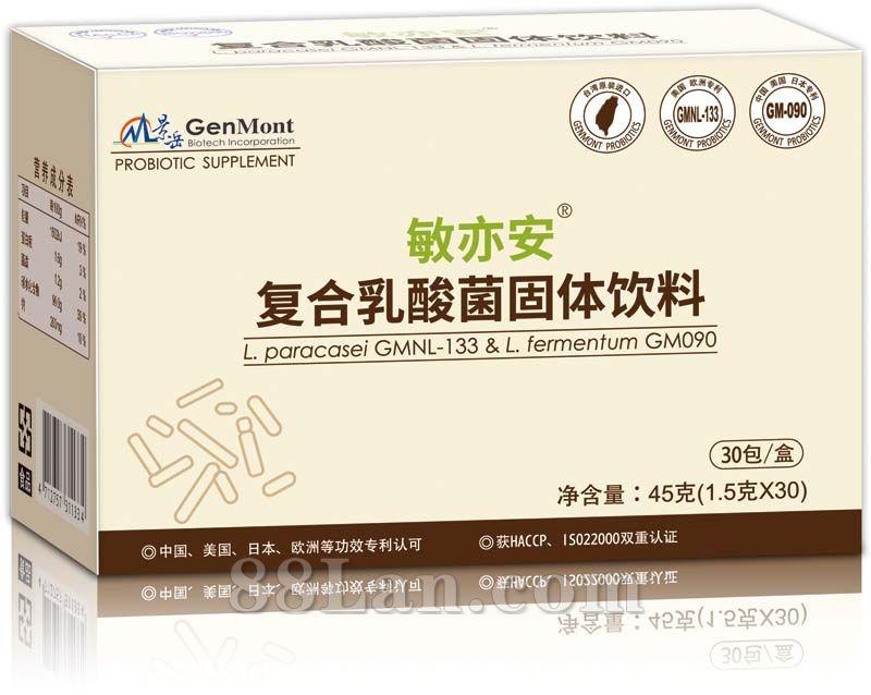 景岳益生菌敏亦安抗过敏鼻炎皮炎湿疹原料OEM上市公司