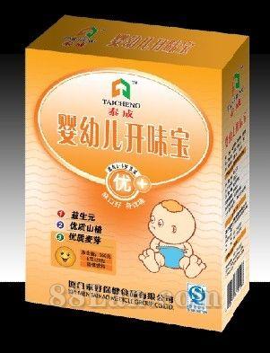 婴幼儿开味宝-婴童清火系列