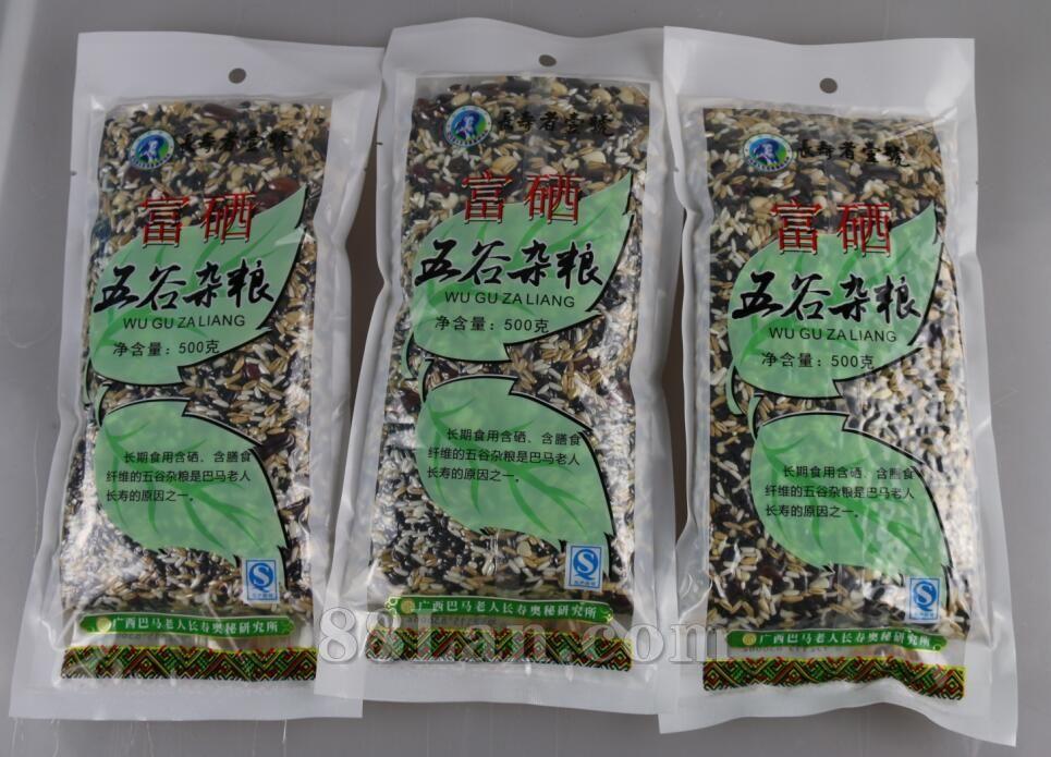 厂家直销批发巴马养生五谷杂粮 巴马特产
