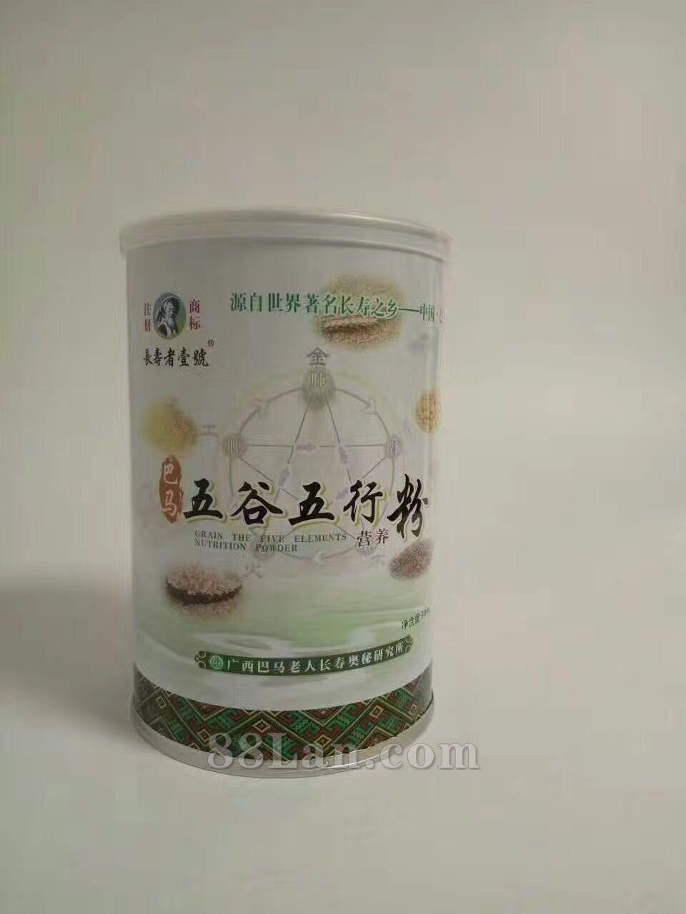 巴马五谷五行营养粉300g 素食五谷杂粮餐大豆粉厂家会销评点礼品