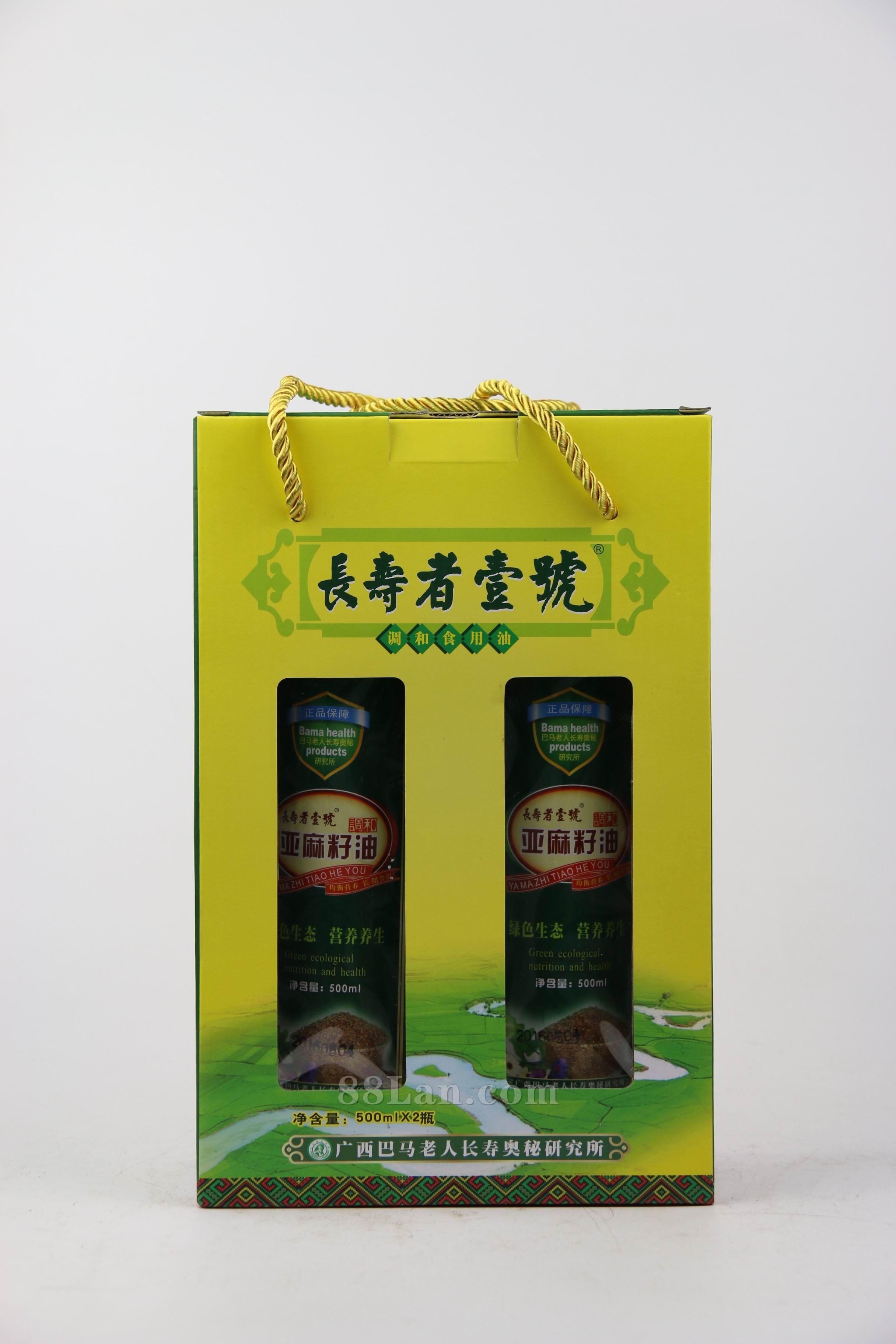 500ML*2瓶装亚麻籽调和油 会销礼品 团购礼品
