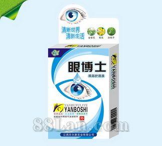 眼博士-眼部护理液