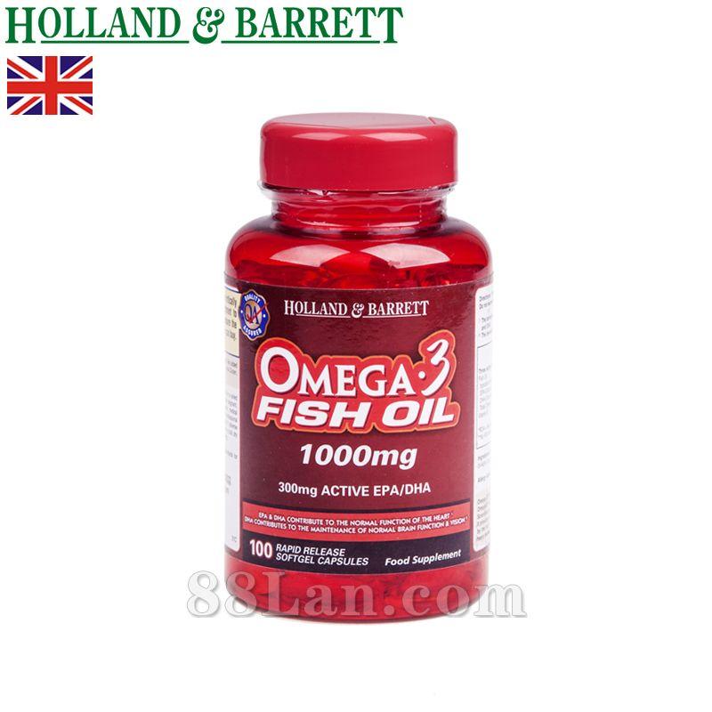 荷柏瑞牌OMEGA 3 多烯鱼油软胶囊(1000mg)·