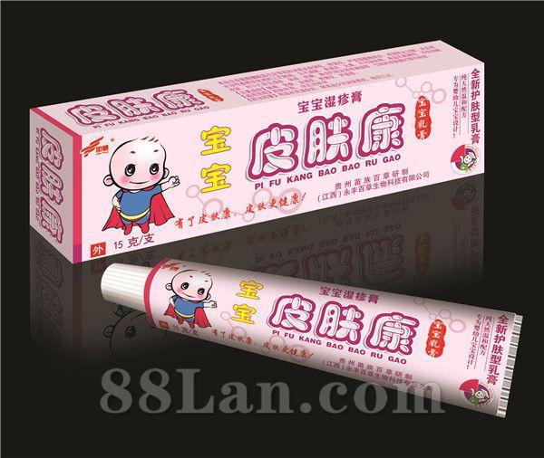 宝宝皮肤康宝宝乳膏―百草产品