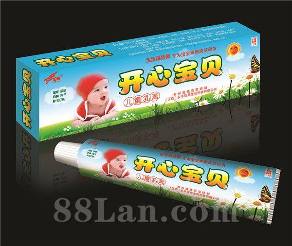 开心宝贝儿童乳膏―百草产品