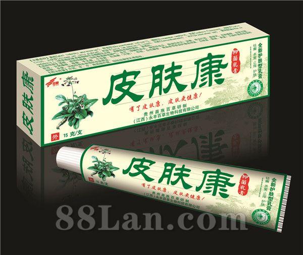 皮肤康抑菌乳膏―百草产品