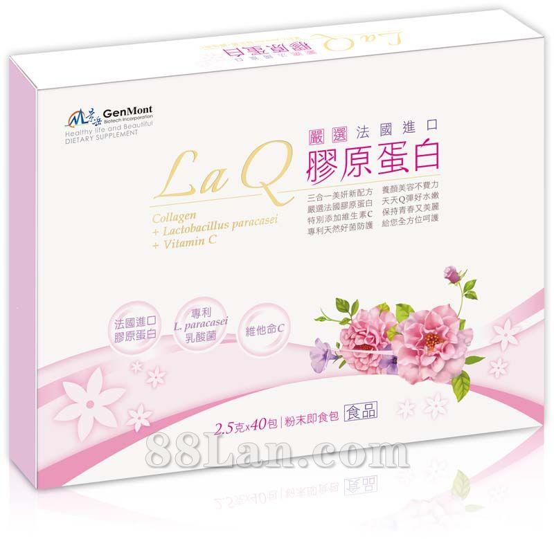 景岳LA Q胶原蛋白益生菌护肤养颜台湾上市公司