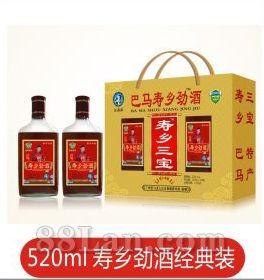 520ml寿乡劲酒经典装