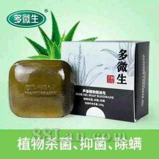 多微生芦荟植物精油皂--洗护日用品系列