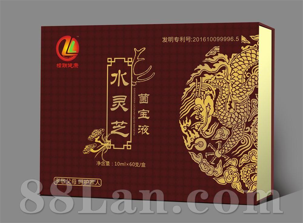 水灵芝菌宝液(专利产品)