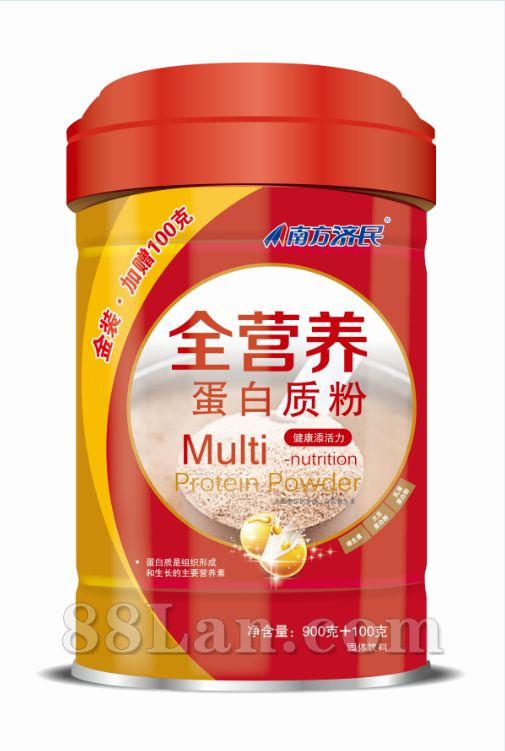 全营养蛋白质粉--蛋白质粉系列