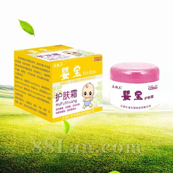 婴宝护肤霜―汇泉产品