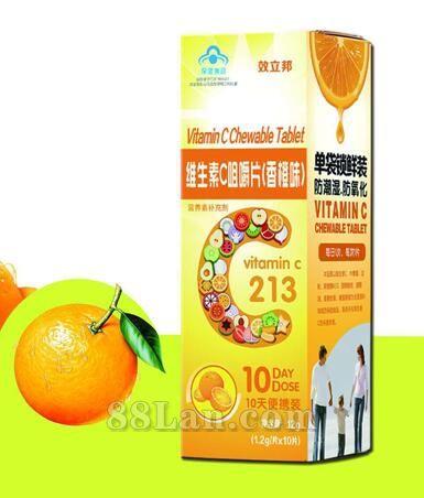 维生素C咀嚼片(香橙味)