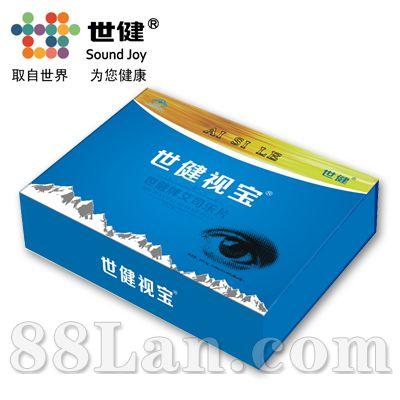 世健牌艾司乐片---纯中药眼病产品  改善视力 花青素