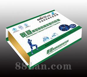 氨糖氨基葡萄糖碳酸钙胶囊
